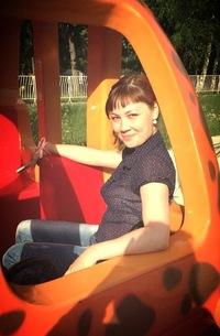 Алинка Епифанова