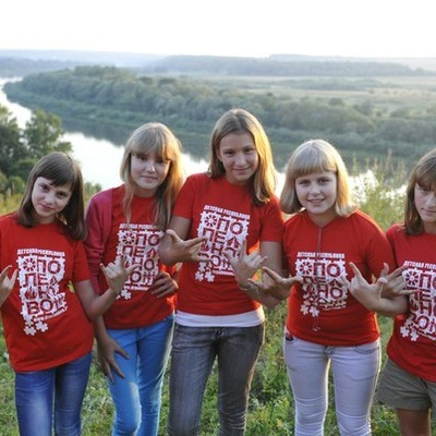 Полина Полетаева, 28 июля , Барятино, id209733716