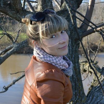 Дарья Никитина, 6 марта 1995, Москва, id89337482