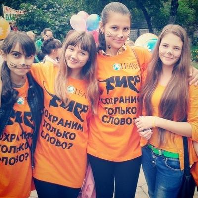 Кристина Кудьяр, 18 ноября , Владивосток, id219627154