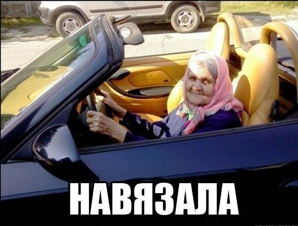 Всяко - разно 35 )))