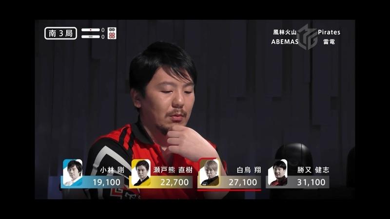 【麻雀・Mリーグ 11/20 ハイライト】勝又衝撃のMリーグ初三倍満!<風林火23665