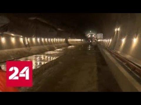 К Крымскому мосту проложили железнодорожный тоннель Россия 24