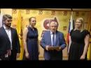 17.07.2018 Сергей Миронов получил медаль за проведение XIX Всемирного фестиваля молодёжи и студентов