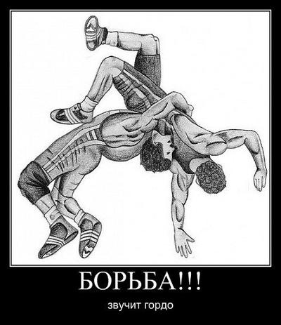 Даниил Баранов, 4 марта , Лозовая, id139527833