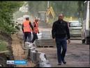 Представители мэрии проверили ход ремонта улицы Громова в Ярославле