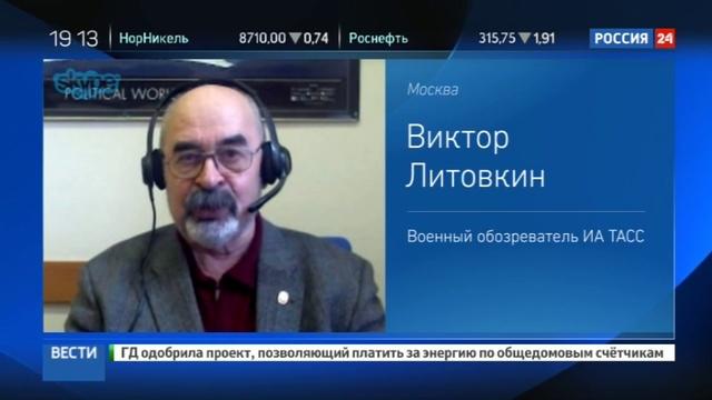 Новости на Россия 24 • Кольцо вокруг КНДР американские базы на Дальнем Востоке