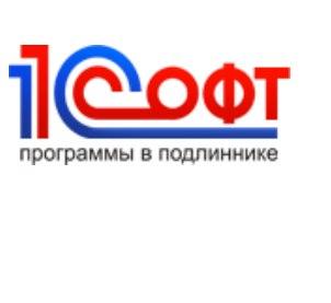 1csoft