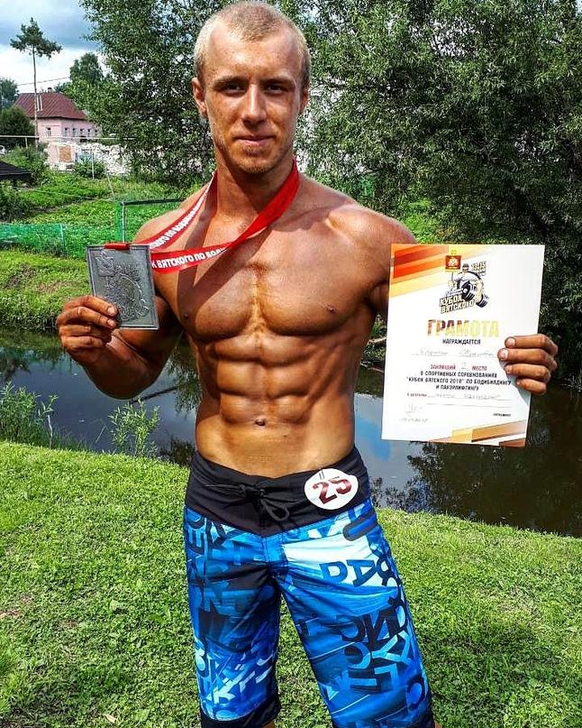 Никита Крайнов | Ярославль