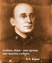 Дмитрий Летюк фотография #34