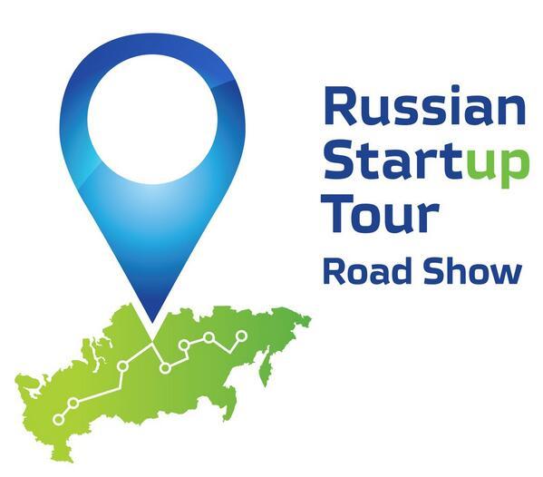 В Таганроге пройдет Russian Startup Tour 2014
