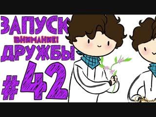 Lp. #истоки майнкрафт #42 другие люди
