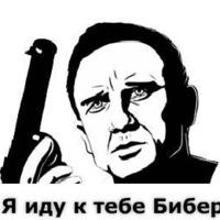 Даниил Маркелов, Калининград, id87921288