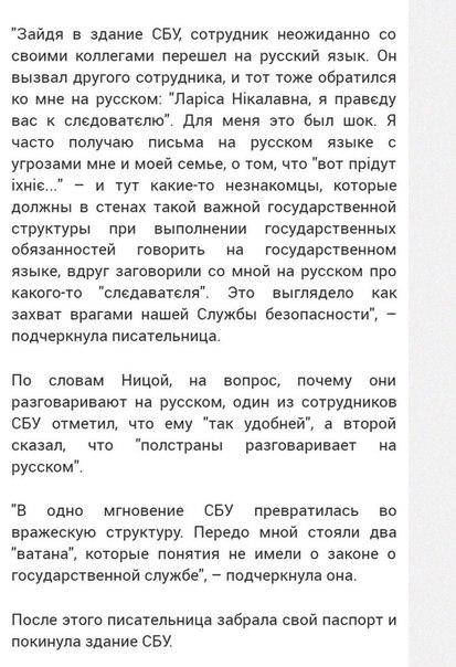 https://pp.userapi.com/c543108/v543108025/2d3ec/pGzWtzjoiq0.jpg