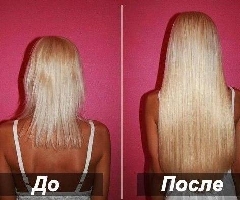 СИЛЬНЫЕ И ДЛИННЫЕ ВОЛОСЫ ... всего за 1 месяц +15 см ! Каждая девушка, которая мечтает о здоровых волосах, должна делать такую маску ;) Ингредиенты: - 2 ст. л. бальзама для волос; - 1 ст. ложка... Читать дальше - »>