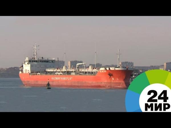 «МИР» на борту нефтяного танкера как Казахстан соединяет Восток и Запад - МИР 24