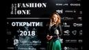 Открылся первый в Краснодаре Дизайн центр Fashion One Организатор РМА Legenda Media