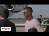 Криштиану Роналду прибыл в Турин