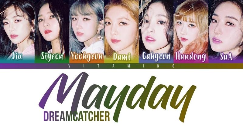 Dreamcatcher (드림캐쳐) – 'Mayday' Lyrics [HAN/ROM/ENG] (Color Coded)