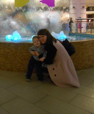 Юлия Капленко, 4 ноября , Оренбург, id6065354