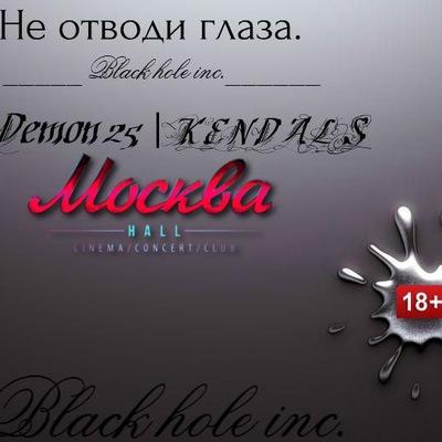 Alex Babich, 27 июля 1990, Москва, id211366889