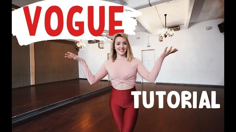 УЧИМ СВЯЗКУ В СТИЛЕ VOGUE | VOGUE DANCE TUTORIAL