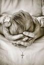 Очень сильная молитва