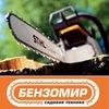 """Сеть магазинов """"БЕНЗОМИР"""""""