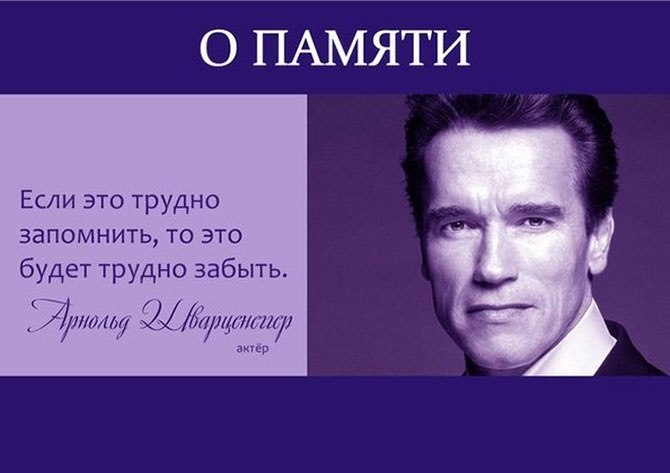 10 мудрых цитат известных людей QfIFIOnrsoM