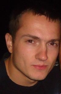 Евгений Хомутов, 15 января 1988, Цюрупинск, id62153837