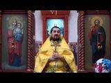 Проповедь иерея Алексея в день памяти апостолов Петра и Павла