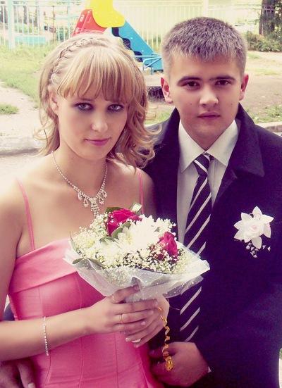 Анна Кучумова, 8 апреля 1989, id219452184