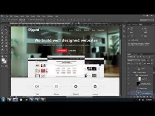 Видео курс «Web дизайн сайта»- 6 Уроков по созданию сайта с нуля  [Part 2]