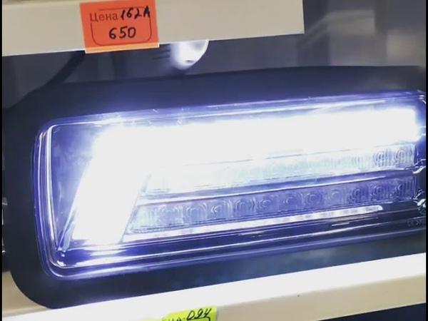 LED диодные подфарники с ДХО на Ниву 4x4 ВАЗ 21213, 21214, 2131, темный хром 1