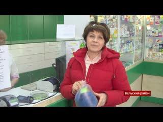 "ВГТК ""В объективе Вельск"". ""Коронавирус"". Куда исчезли медицинские маски и антисептики?"