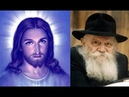 If the Lubavitch Rebbe can be the Messiah why can't Jesus
