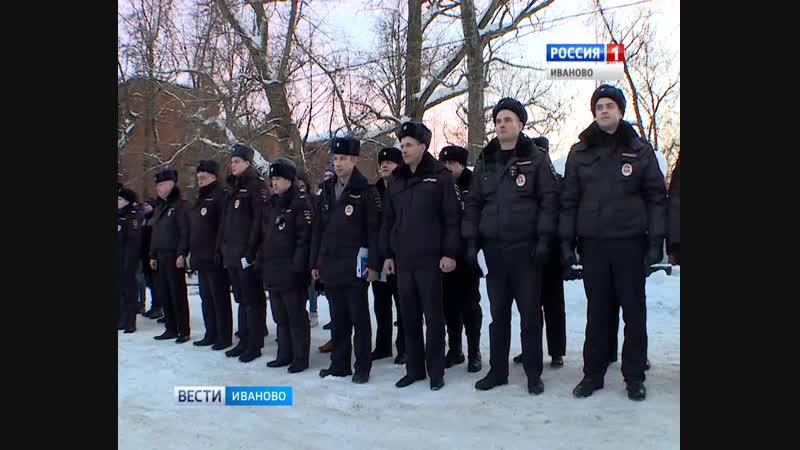 Будущие юристы на день стали в Иванове сотрудниками патрульно-постовой службы