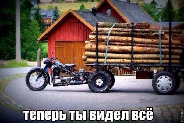 http://cs616718.vk.me/v616718386/10d53/aqcwM8eQ13M.jpg