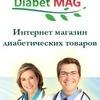 Диабет-Маг - магазин для диабетиков. Медтроник.