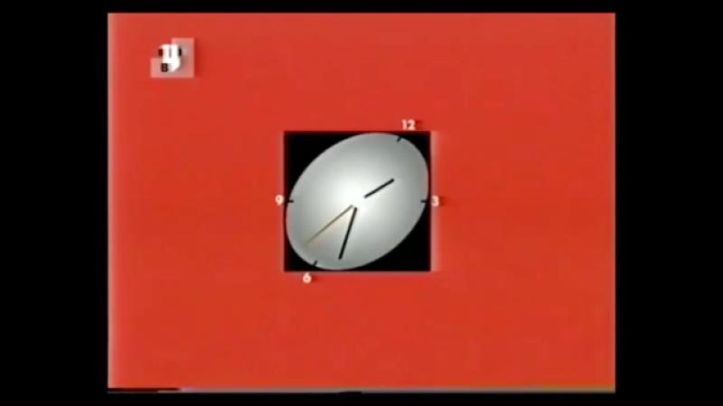 Программа передач и конец эфира (ТВЦ, октябрь 2002)