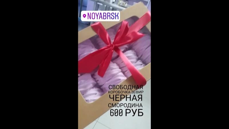 VID_29531109_224515_843.mp4