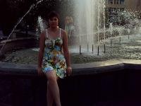 Настя Щевченко, 4 июля , Донецк, id156156696