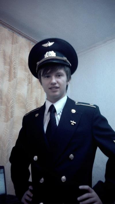 Вовчик Лётчик, 26 августа 1994, Самара, id205479604