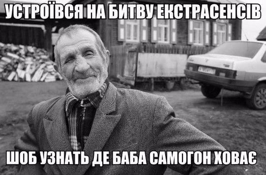 На Донетчине сообщено о подозрении 1101 участнику незаконных вооруженных формирований и их пособникам, - Аброськин - Цензор.НЕТ 3951
