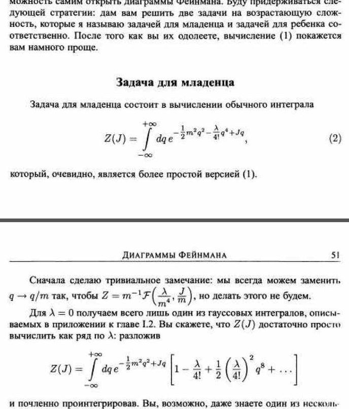 Никита Глушков | Санкт-Петербург