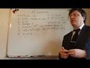 Р.В. Шамин. Лекция № 5. Самоорганизующиеся карты Кохонена