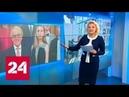 Похожа на шпионку: россиянку в Германии обвинили в подрыве демократических ценностей - Россия 24