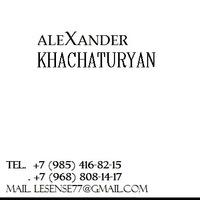 Александр Хачатурян
