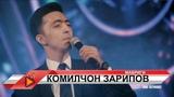 Комилчон Зарипов - Мавриги Komiljon Zaripov - Mavrigi