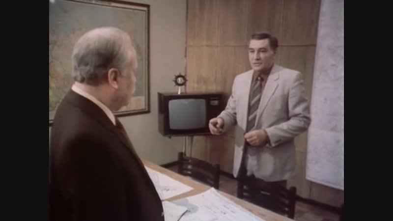ТАСС уполномочен заявить, детектив, криминал, СССР, 1984 (9,10 серии из 10)
